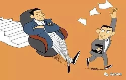 员工辞的不是工作,而是老板的为人与管理