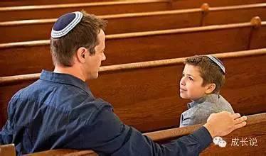 犹太人能富六代,这样的孩子长大后怎能不富有?